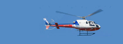 Helicopter transfer service Gstaad